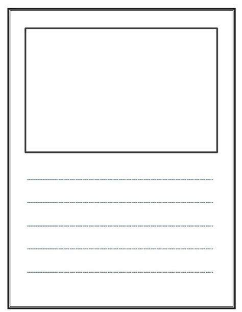 writing template primary writing paper clipart clipartsgram