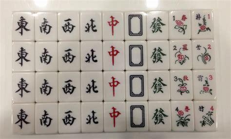 Majong Tiles   Tile Design Ideas