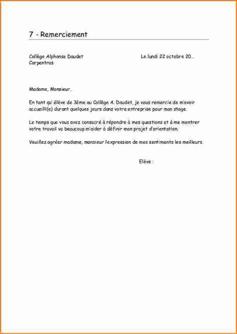 Lettre De Remerciement Entreprise Stage 13 lettre de remerciement stage d observation 3eme exemple lettres