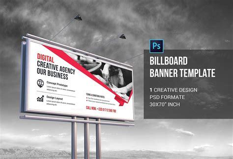 billboard template psd gallery templates design ideas