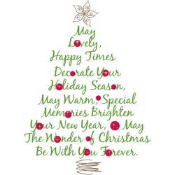 room mates seasonal christmas tree quote peel and stick
