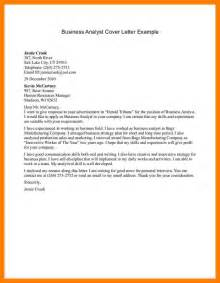 business letter cover page 10 business cover letter mla cover page