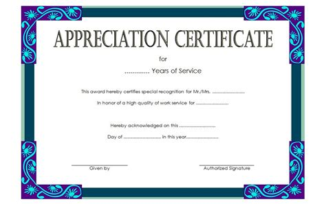 years of service certificate templates free service award certificate templates the best