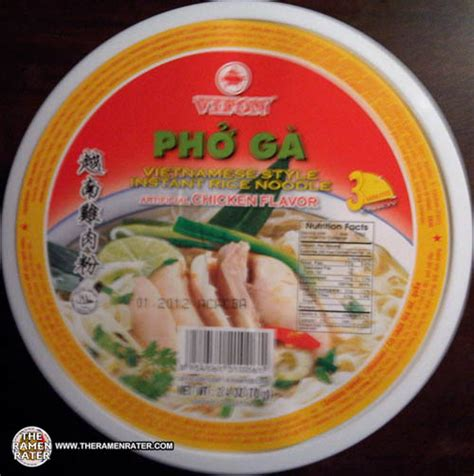 228 vifon pho ga style instant rice noodle artificial chicken flavor the ramen rater
