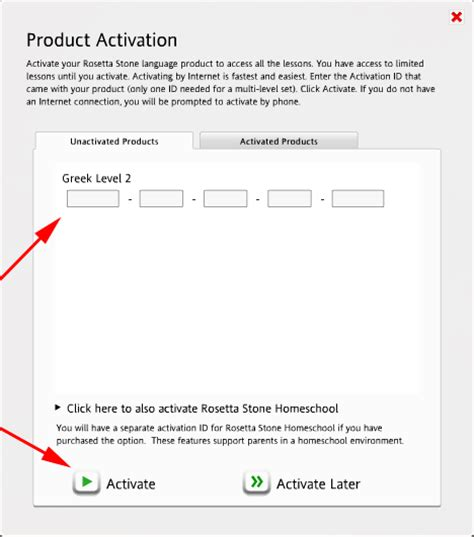 rosetta stone product activation product activation screen