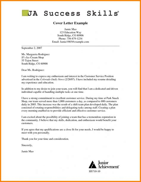 modern application letter template application cover letter template word gallery letter
