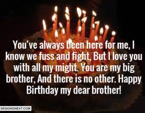 Birthday wishes for brother 2 jpg