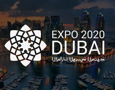 logo design competition expo 2020 expo 2020 search on behance net