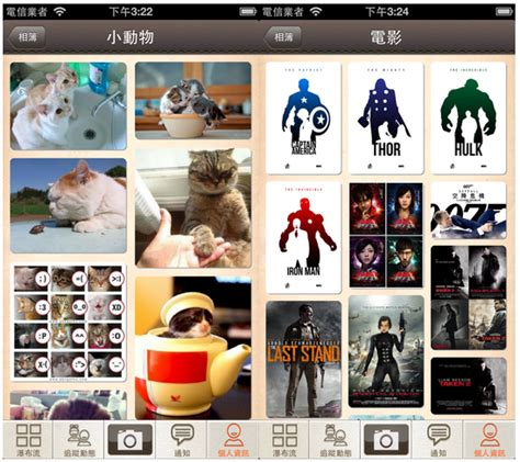 uicollectionview custom layout tutorial pinterest uicollectionview subclass library adding pinterest style