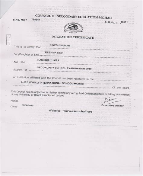 appointment letter educational institution appointment letter in govt sector