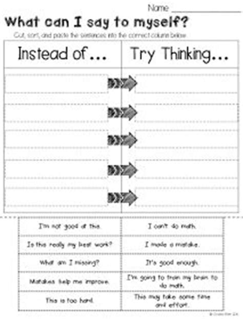 Grow With A Thematic Course For Elementary Students 1000 images about growth mindset on growth mindset fixed mindset and growth