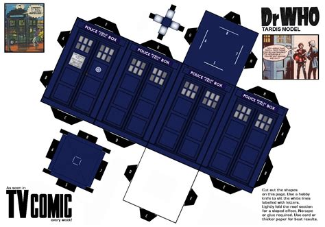 Make Papercraft - paper craft tardis