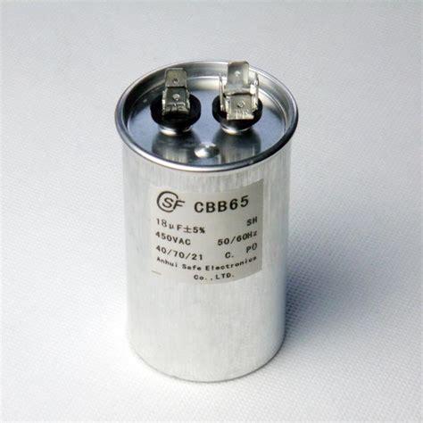 buy electric motor capacitor cbb65 run capacitor metal for air condition capacitor electric motor runing buy air