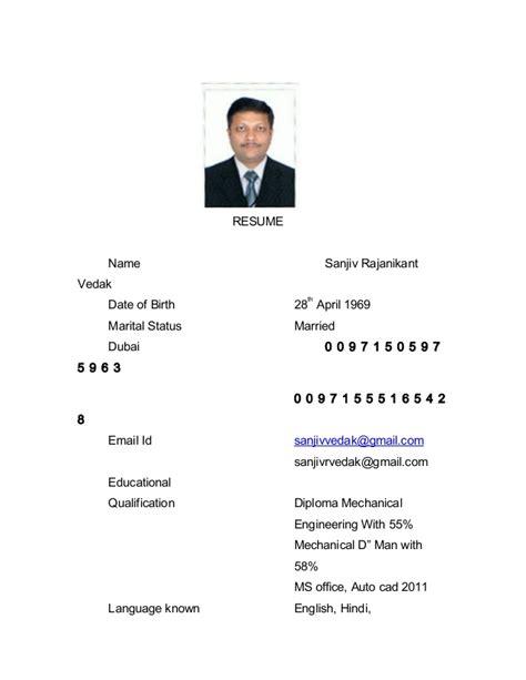 Cv In Marital Status Sanjiv Resume 29052015