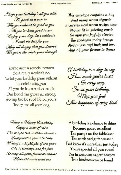 printable birthday card quotes la pashe easy peely verses for cards birthday 3 cards