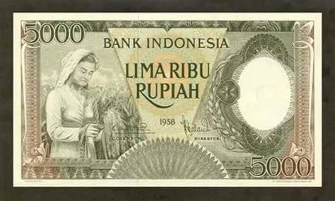 Uang 100 Rupiah Merak penakan uang indonesia dari masa ke masa