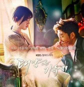 film korea terbaru 2014 bahasa indonesia drama korea jho 저 나는 당신을 사랑합니다 download drama beyond