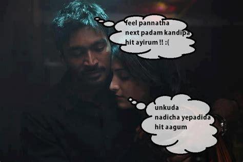 film stills quotes dhanush quotes quotesgram