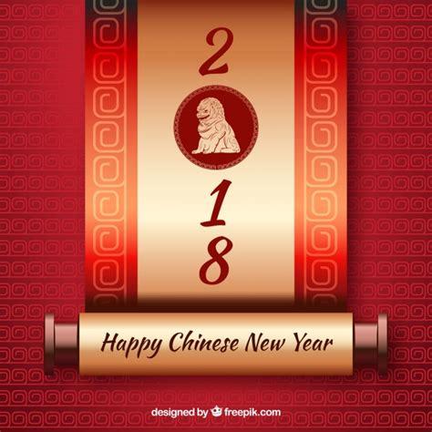 chinois on new year menu 2018