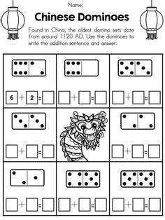 new year math activities for preschoolers 1000 images about new year on