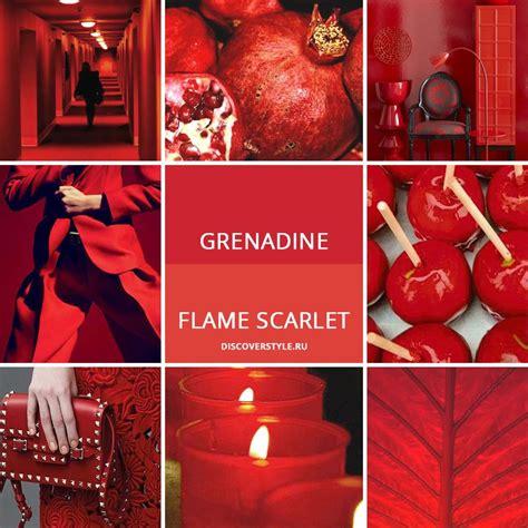 grenadine color scarlet grenadine color