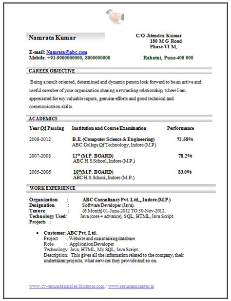 Resume Format For Computer Science And Engineering 10000 Cv And Resume Sles With Free Computer Science And Engineering Resume Sle