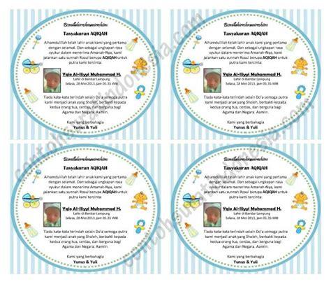 contoh undangan aqiqah catering review ebooks