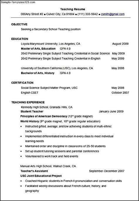resume exle education secondary education resume driverlayer search engine