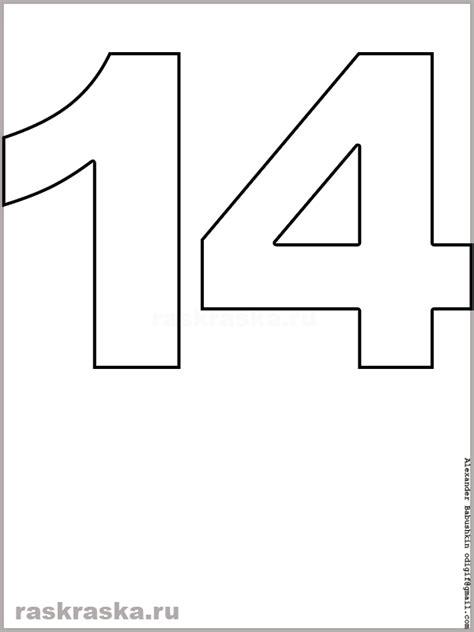 18 run book template workflow designer logicaldoc