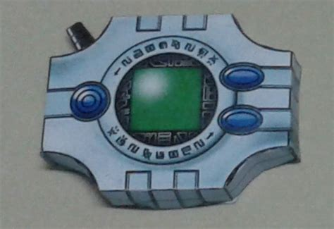 Digimon Digivice Papercraft - digimon adventure digivice by thiagofreire on deviantart