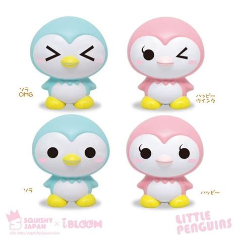 Squishy Ibloom Penguin Squishy Pinguin Squishy Penguin charmslol kawaii shop charms lol