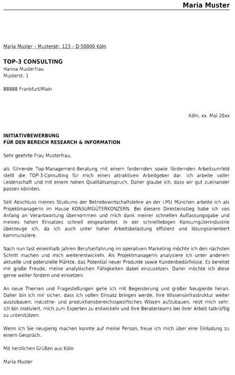 Initiativbewerbung Anschreiben Jurist initiativbewerbung jurist anschreiben 2018