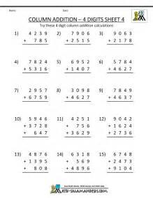 free printable addition worksheets 3rd grade