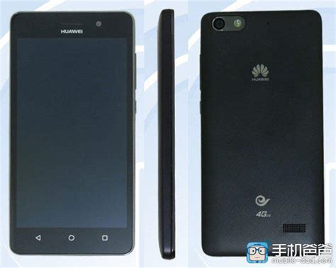 Hp Huawei Entry Level entry level huawei c8818 spotted with octa processor and 2gb ram gizmochina