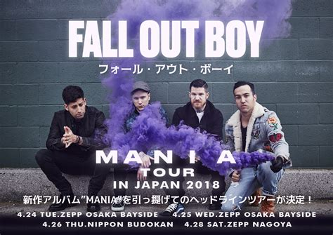 Fall Out Boy Got Streamed Live by Fall Out Boy フォール アウト ボーイ Universal Japan