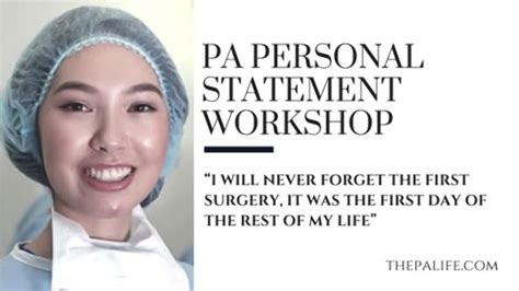 section 332 statement pa personal statement workshop essay 6 the physician