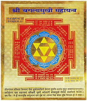 how to achieve maximum success with homes send gifts to india send yantras to india shri