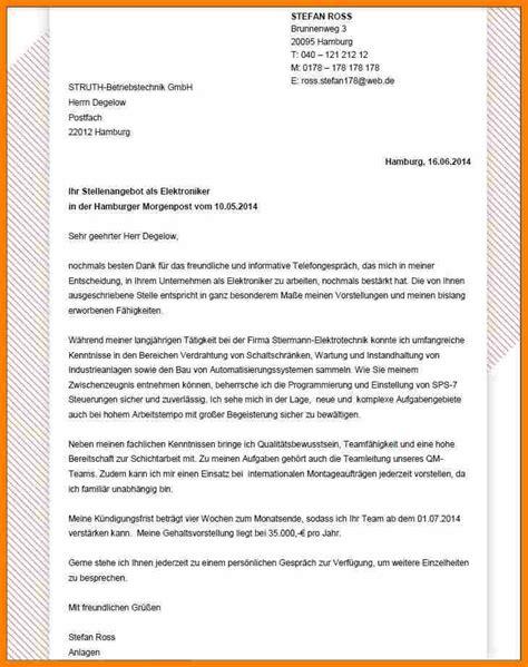 Deckblatt Bewerbung Teamleiter Bewerbungsschreiben Arbeitsplatz Recommendation Template