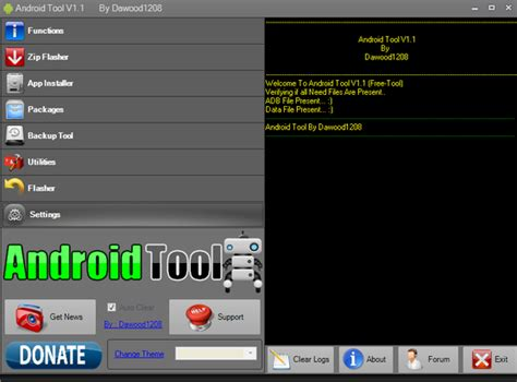 download pattern password disable zip file android tool v1 1 by dawood1208 free download here