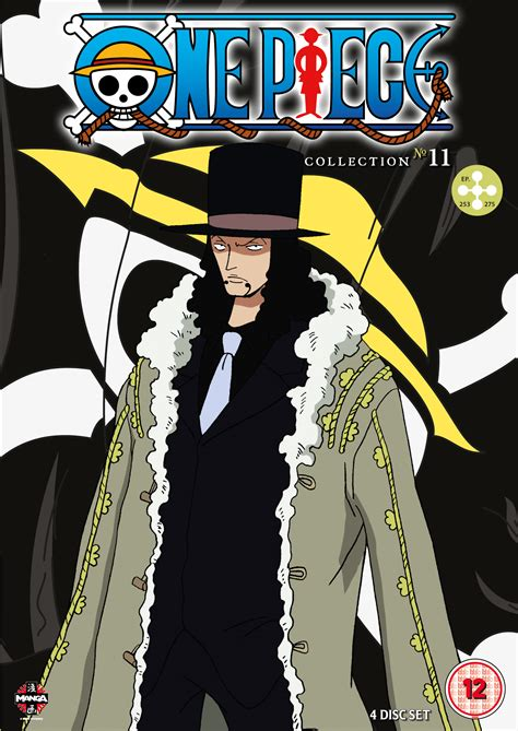 anime here one piece one piece 11 the art gallery