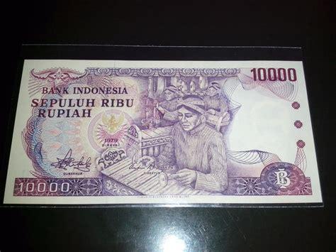 Uang Kuno Uang Lama Asli 10000 Rupiah Tjut Njak Dhien 1998 jual uang kuno lama 10 000 1979 gamelan uang lama