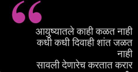 galileo galilei biography in marathi language marathi kavita on life आय ष य तल क ह कळत न ह