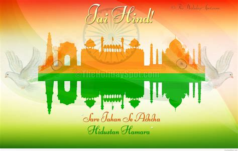 happy indian independence day hd wallpapers images
