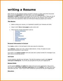 Writing My First Resume How To Write A Resume For Your First Job Free Resume