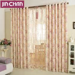 curtains bedroom window drapes for bedroom windows solid twill window shade thick