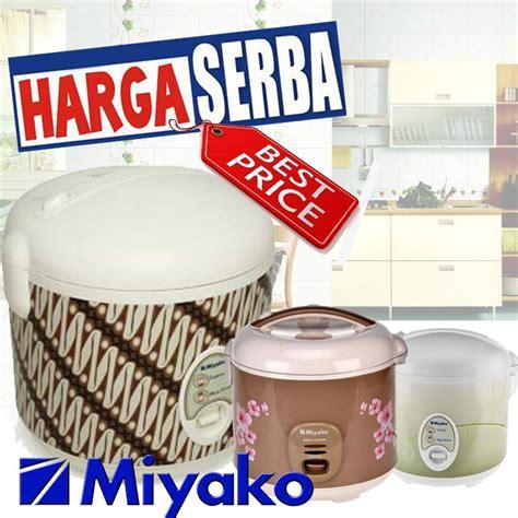 Miyako Rice Cooker Mcm 509 Ungu buy miyako harga serbaaaa best price magic jar