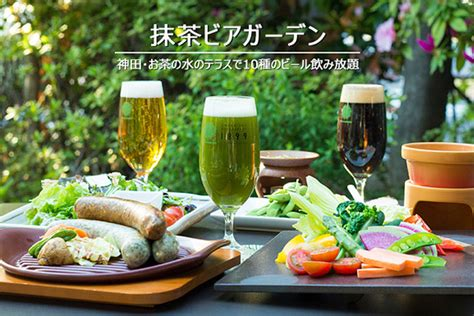 Minuman Kesehatan Jepang Seiji Green Tea Black Tea Latte restoran impian para penikmat bir dan green tea di tokyo beergembira