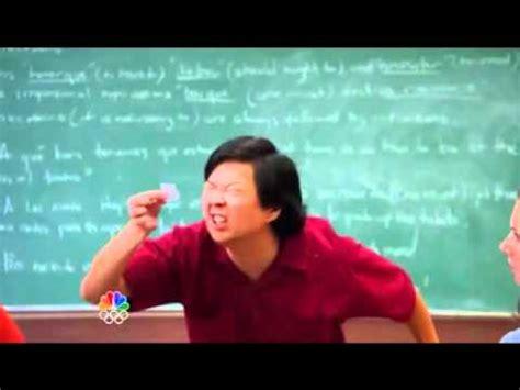 Senor Chang Meme - senor chang piece of paper community youtube
