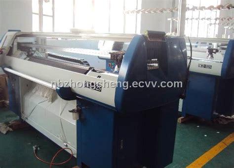 knitting machine service knitting machine purchasing souring ecvv