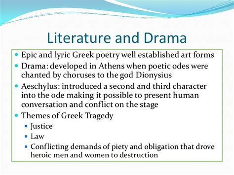 themes of justice in literature his 101 chapter 3b the civilization of greece fall 2012